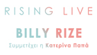 Billy Rize 140x80