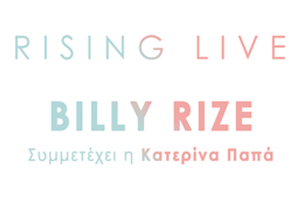 Billy Rize 300x200